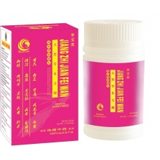 Jiang Zhi Jian Fei (HAWTHORN CHOLESTEROL FIGHTING PILLS)