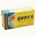 清肺抑火片 Scutellariae Comlination Extract Tablets