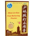 少林趺打止痛膏 Shao Lin Gao Pain Relieving Plaster