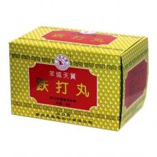 跌打丸(12丸) Tieh Ta Wan (12 pill)