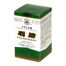利肺片 Pulmonary Tablet