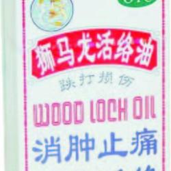 Shi Ma Long Woodlock Oil 40ml (12 bottles)