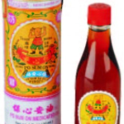 Po Sum On Oil-Bao Xin An Oil