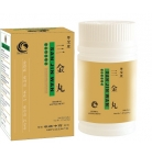 San Jin Wan (URINARY TRACT INFECTION CURING PILL )