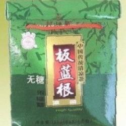Ban Lan Gen Chong Ji (sugar free)SanQian