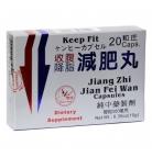 收腹降脂減肥丸 Keep Fit Jian Fei Wan (Capsules)