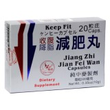 收腹降脂減肥丸 Keep Fit Jian Fei Wan (Capsules)