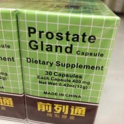 前列通 Prostate Gland Capsule