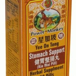 健胃整腸丸 Stomach Supplment (Kin Wai Pill)