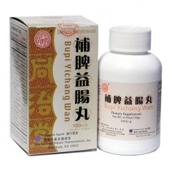 補脾益腸丸 Bupi Yichang Wan