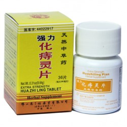 強力化痔靈片 High Strength Hua Zhi Ling Tablet