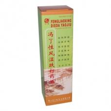 溤了性風濕跌打藥酒 Feng Liao Xing Dieda Yao Jiu