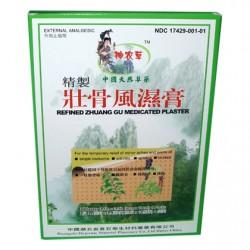 精製壯骨風濕膏 Refined Zhuang Gu Medicated Plaster