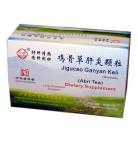 雞骨草肝炎顆粒 Jigucao Ganyan Keli (abri Tea)