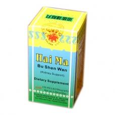 海馬補腎丸 Haima Bushen Wan