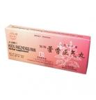 加味霍香正氣丸 Hou Xiang Zheng Qi Wan