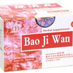 保濟丸 Bao Ji Wan