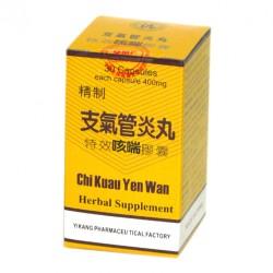 支氣管炎丸 Chi Kuau Yen Wan