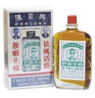 陳日興舒筋活絡油 Medicated Oil