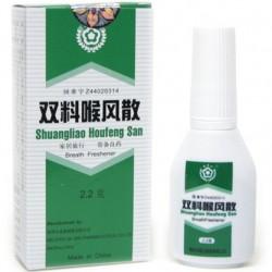 雙料喉風散 Shuang Liao Hou Feng San