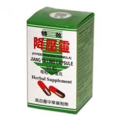 降壓靈 Jiang Ya Ling Capsule