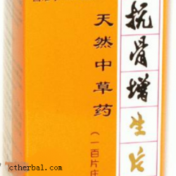 抗骨增生片 Kang Gu Zeng Sheng Tablet