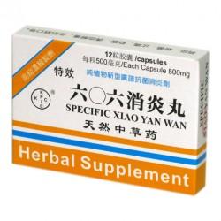 六0六消炎丸 Specific Xiao Yan Wan